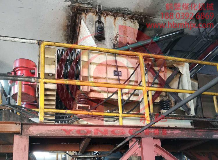 喜讯!鹤壁煤化侧卸式活化给料机助力洗煤厂完成四倍提产!