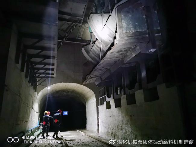鹤壁煤化生产的FZC振动放矿机产品特点说明