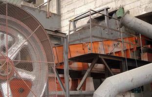 昆大红山铁矿50万吨选厂06年使用XZGZ1545型给鄂破