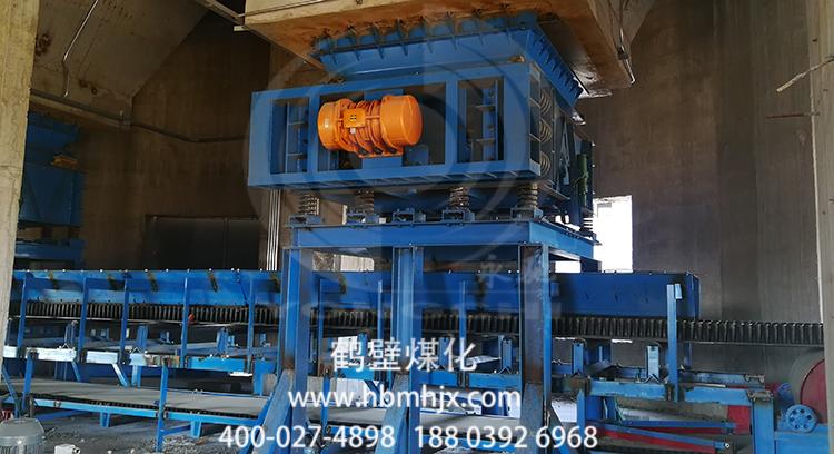 阳煤集团运行5年的活化振动给料机!