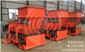 快讯:鹤壁煤化为CSL矿生产的12套智能装车系统设备装车发运!