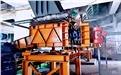 鹤壁煤化侧卸给料机在新疆宜化化工顺利投产运行!