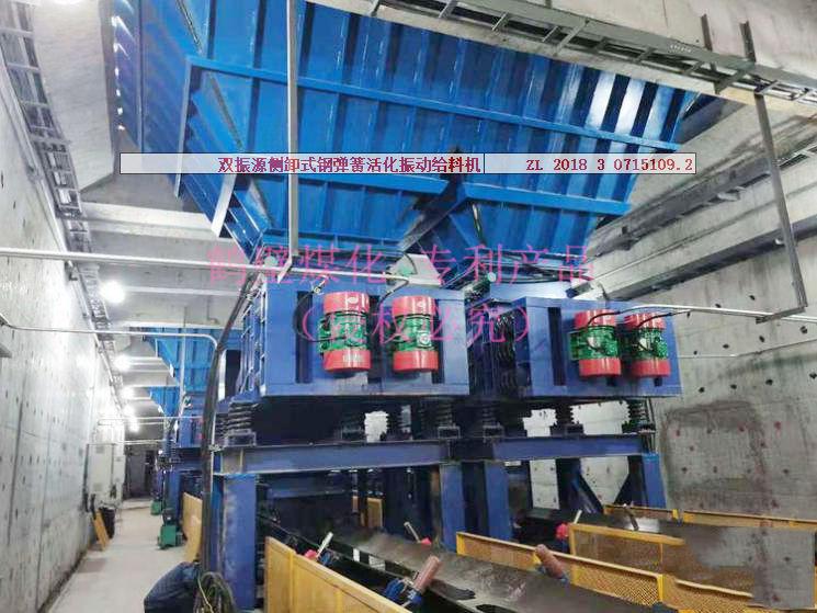 鹤壁煤化机械侧卸式活化给料机被广泛使用的秘密!