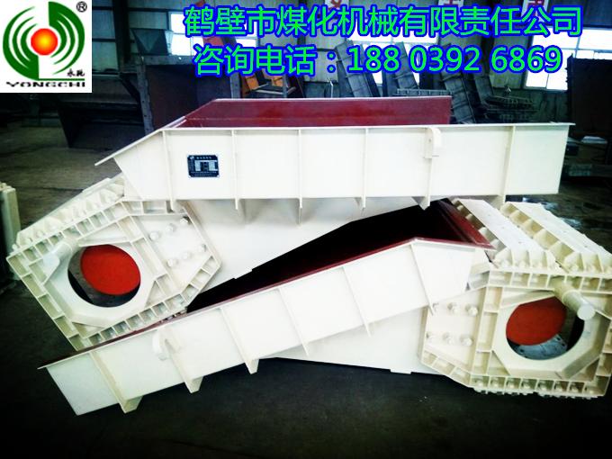 XZG型振动放矿机(前吊后座式)