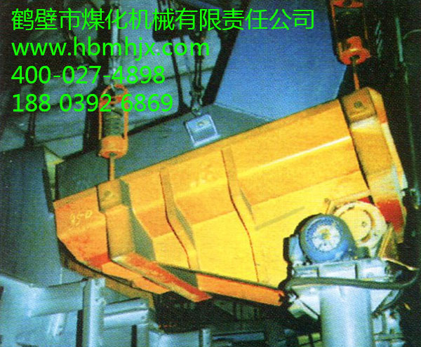 GZM型煤炭系类振动给料机