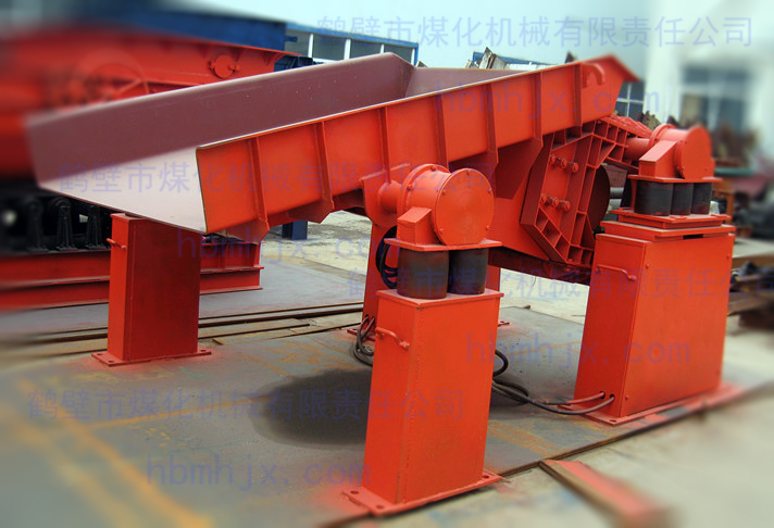 XZG型振动给煤机(橡胶底座)