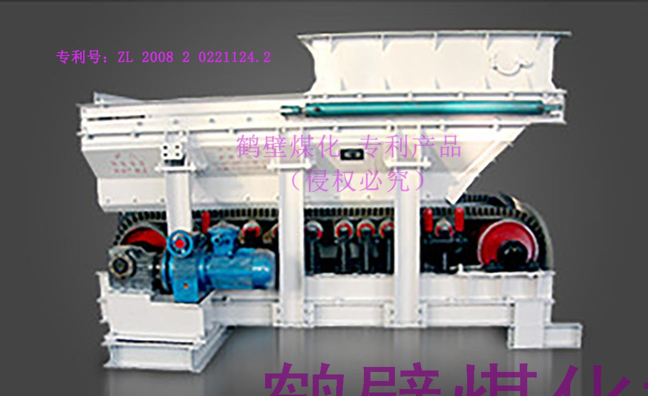 GLD型带式给矿/煤机