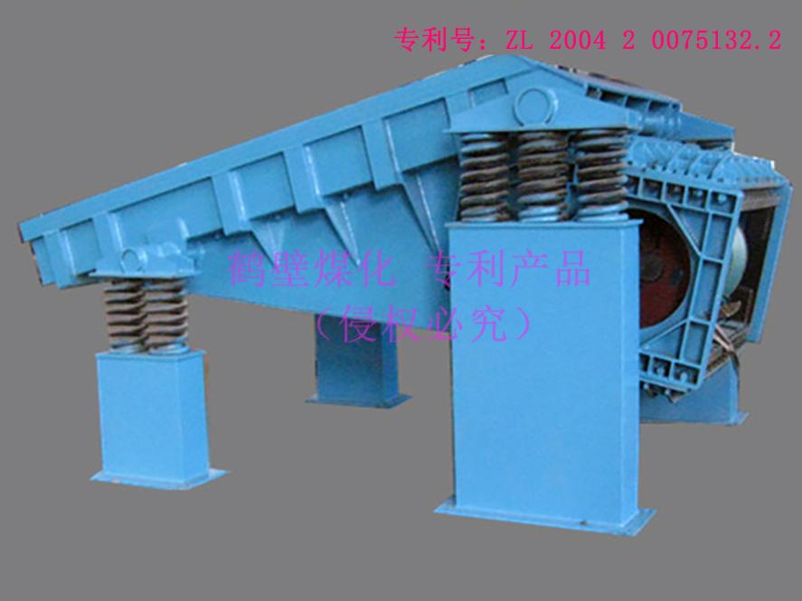 XZG型振动放矿机(全座式钢弹簧)