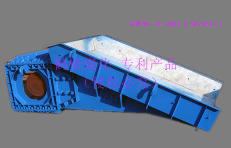 XZG型双质体振动放矿机(全吊式)