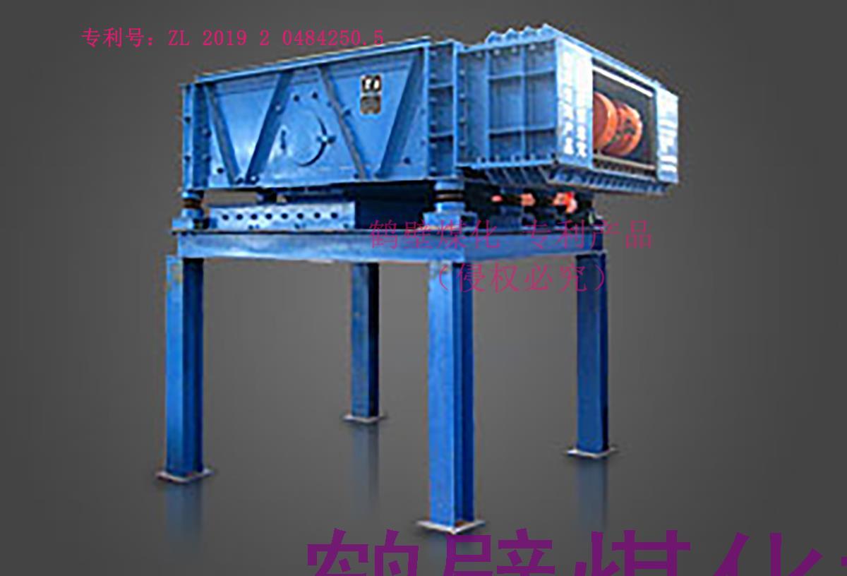 橡胶弹簧活化给煤机