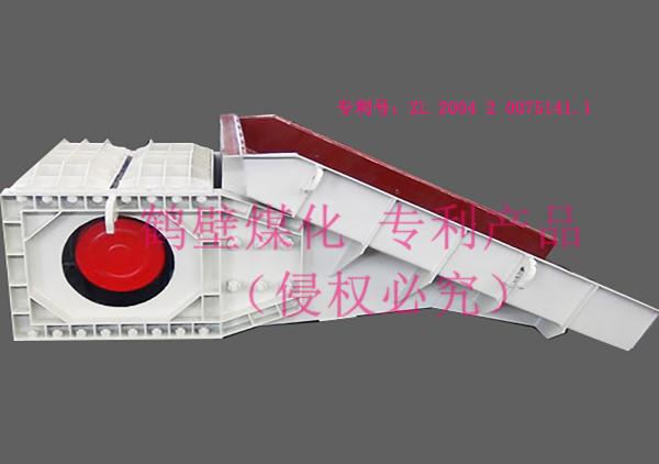 XZG型双质体振动给料机(全吊式)