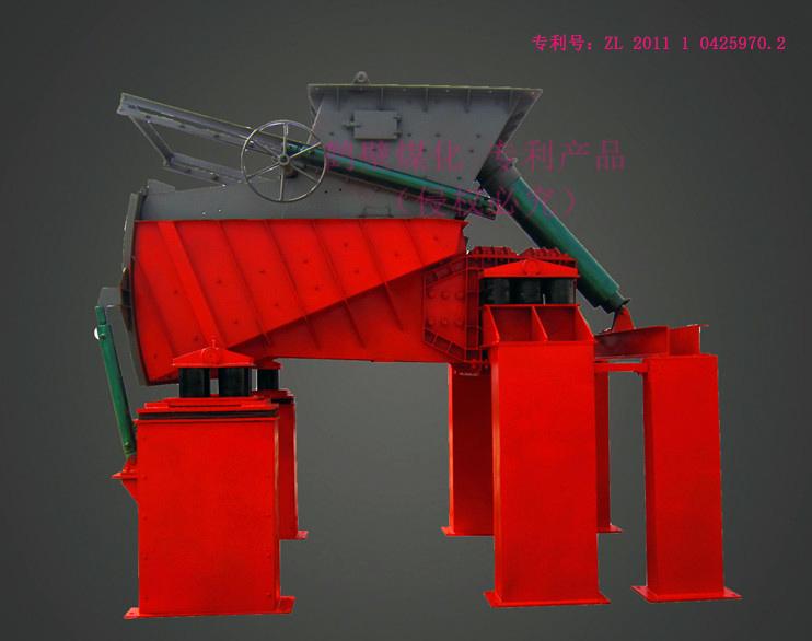 液压破拱超大变量振动给煤机